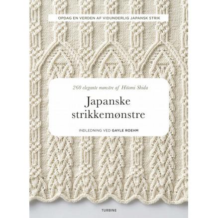 Image of   Japanske strikkemønstre - Bog af Hitomi Shida