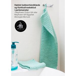 Mayflower Håndklæde og Karkud i Perlemønster - Hækleopskrift 30x40 og 26x26 cm