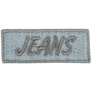 Strygemærke Jeans Firkant 2x5 cm - 1 stk