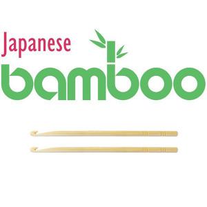 KnitPro Bamboo Hæklenåle